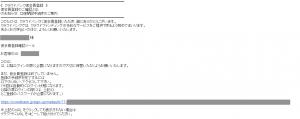 crowdbank_口座開設_02仮会員登録