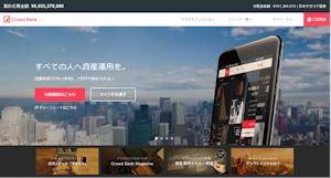 crowdbank_screenshot